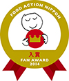fanaward2013mark_